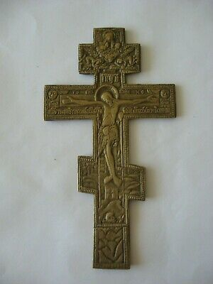 The Brass  Icon (Ancient cross of the mid-19 century.).