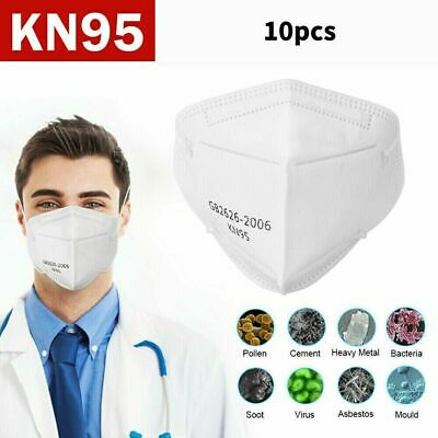 5-100 PCS KN95 Disposable Face Mask K-N95 Mouth Cover Medical Protective PACK