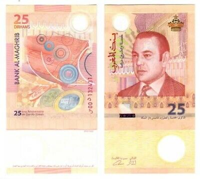 UNC MOROCCO 25 Dirhams HYBRID Commemorative Note (2012) P-73