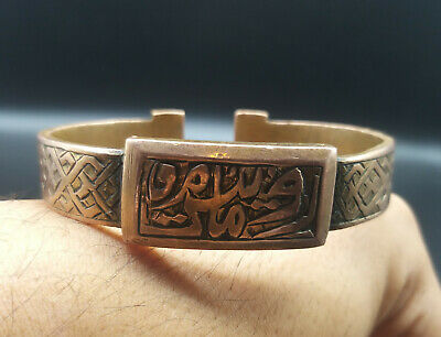 Very Old Safaveed Period Pure Copper Islamic Writing Wonderfull Craved Bengal