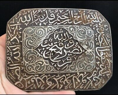 Finely Solid Sliver Inlaid Islamic Quran Aya Callighrpy Cast Iron Belt Buckle