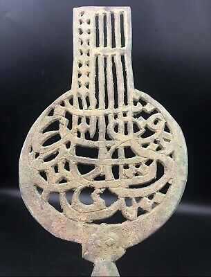 Collectible!Antique Old Mughal Islamic Callighrapy TURKISH ottoman Bronze ALAM