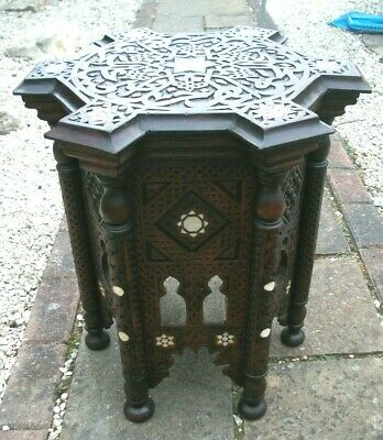Superb  Hexagonal  Antique  Islamic  Wooden Inlaid Side Table