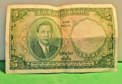 Banknote, FRENCH INDO-CHINA, 5 Piastres = 5 Dong, Undated (1953