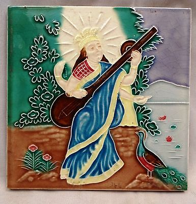 Vintage Majolica Tile Japan Saraswati Ravi Varma Painting Subject Collectibles