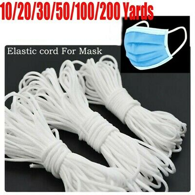 3mm Round Elastic Band Cord Ear Hanging Sewing For Face Mask 10-200 yards