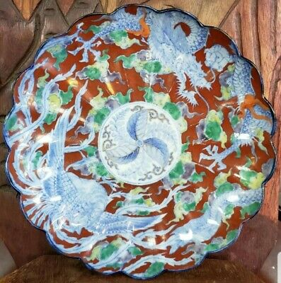 Circa 1880 Japanese Imari Porcelain Dragon/Phoenix Motif Scalloped Edge Plate