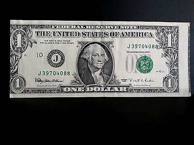 $1 Bill 1995 Series Front Side And Serial #'s Misaligned Back Is Perfect