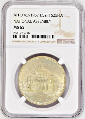 Egypt, 1957 Silver 25 Piastres, National Assembly, NGC MS 65, UNC