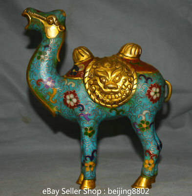 "9.6"" Rare Old Chinese Cloisonne Enamel Gilt camel llama two-humped camel Statue"