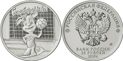 Russian animation Barboskiny 25 rubles 2020 UNC