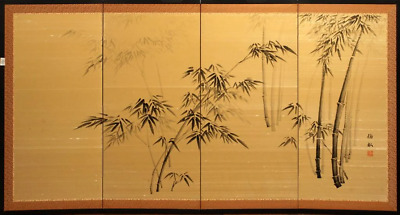 Antique Japanese Handpainted Room Screen Bamboo Plants