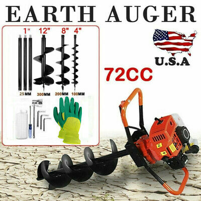 """72CC 4HP Gas Powered Post Hole Digger 4"""" 8"""" 12"""" w/3Bits Power Engine USA StockLC"""
