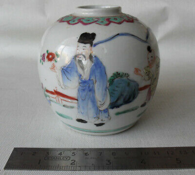 "Chinese Ceramic Pot. Hand Painted. Approximately 4"" (10cms) Tall."