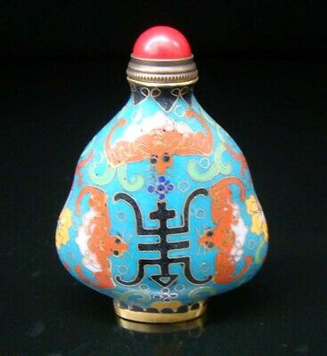 Collectibles 100% Handmade Painting Brass Cloisonne Enamel Snuff Bottles 079