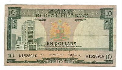 HONG KONG The Chartered Bank $10 Dollars (1970) ND P-74a F/VF Banknote