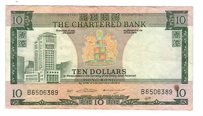 HONG KONG The Chartered Bank $10 Dollars (1975) ND P-74b VF Banknote