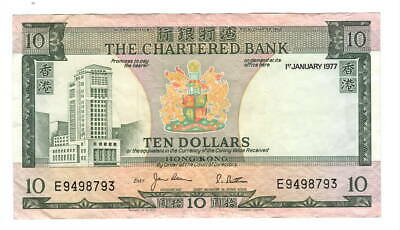 HONG KONG The Chartered Bank $10 Dollars (1977) P-74c VF Banknote Paper Money