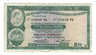 HONG KONG HSBC $10 Dollars (1970) P-182g VF Banknote Paper Money
