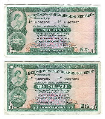 HONG KONG HSBC 2 pc $10 Dollars (1978 & 1979) P-182h VF Banknote Paper Money