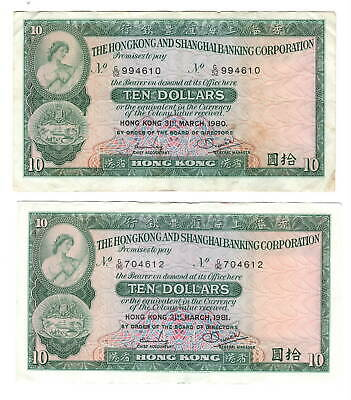HONG KONG HSBC 2 pc $10 Dollars (1980 & 1981) P-182i VF Banknote Paper Money
