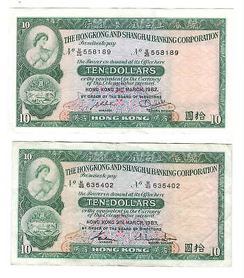 HONG KONG HSBC 2 pc $10 Dollars (1982 & 1983) P-182j VF Banknote Paper Money