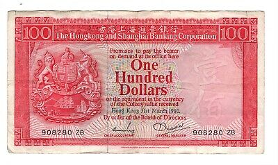HONG KONG HSBC $100 Dollars (1980) P-187c VF Banknote Paper Money