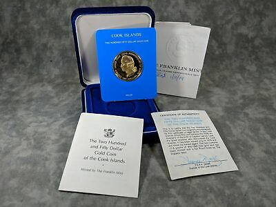 (KM-23) 1978 COOK ISLANDS Gold Proof Coin 17.6 grams .900 (MINT IN BOX + COA)