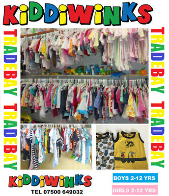 20 Kilo of grade A Kids clothes age 0-12 yrs all seasons~ BIG BRANDS LOW PRICES