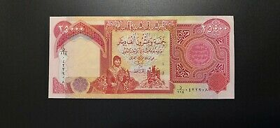 Iraqi Dinar Banknote 25,000 Dinars Uncirculated, One Note