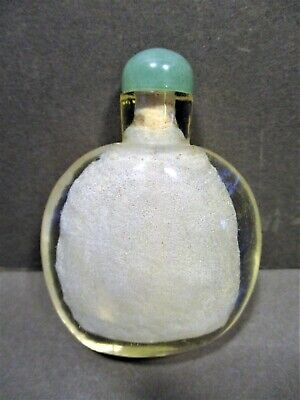 "Chinese Blown Glass Snuff Bottle W/ Interior ""Cloud"" Form White Surface"