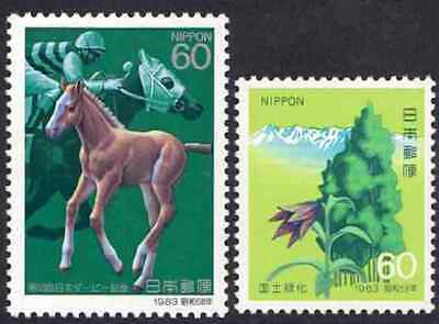 Japan 1983 - 2 for 1 -  Thoroughbred Colt - Racing - Forestation - MNH