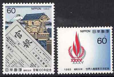 Japan 1983 - 2 for 1 - Hiroshige Painting - Gazettte Centenary Human Rights MNH