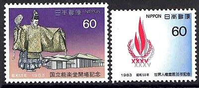 Japan 1983 - 2 for 1 - National Theater Opening - Declaration Human Rights  MNH
