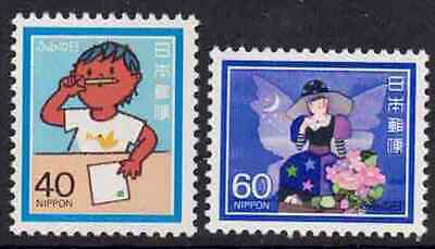 Japan 1983 SC 1531-2 - Letter Writing Day - Boy & Fairy - MNH