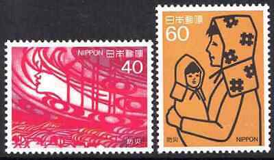 Japan 1984  SC 1568-9 - Disaster Relief - Mother & Child - MNH