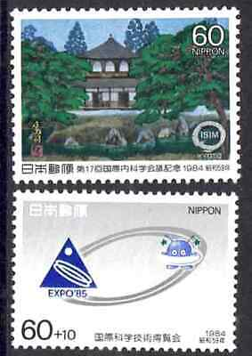 Japan 1984 2 for 1 - Ginkakuji Temple - Kyoto - EXPO 85 Surcharged - MNH