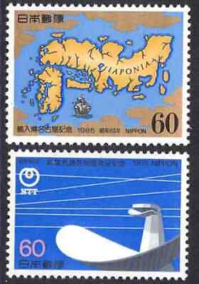 Japan 1985 2 for 1 - 16th Century Map of Japan - Telecommunications - MNH