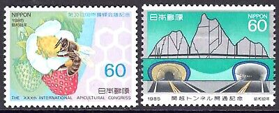 Japan 1985 2 for 1 - Apiculture - Beekeeping - Tunnel - MNH