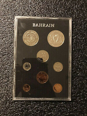 1965 Bahrain 8 Coin Proof Set Royal Mint Only Limited Issued RARE!
