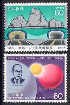 Japan 1985 2 for 1 - Kan-Etsu Tunnel - Nobel Prize for Physics - MNH