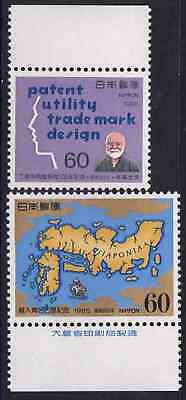 Japan 1985 2 for 1 - Patent & Trademark - 16th Cent Map of Japan - MNH