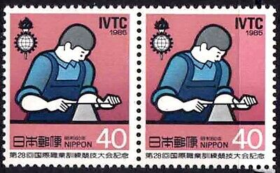 Japan 1985 2 for 1 - SC 1659 - Vocational Training - MNH