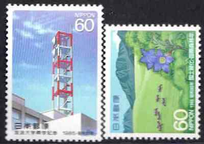 Japan 1985 2 for 1 - University of the Air - Forestation - MNH