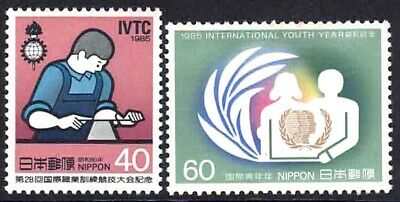 Japan 1985 2 for 1 - Vocational education - Intl Youth Year - MNH