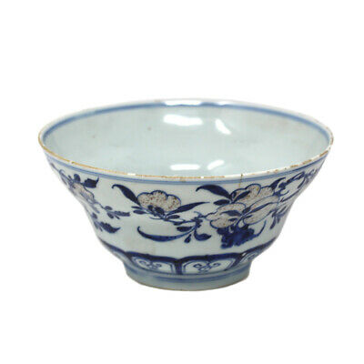 Stunning Rare Chinese Qing Period Qianlong Signed Ribbed Bowl Porcelain