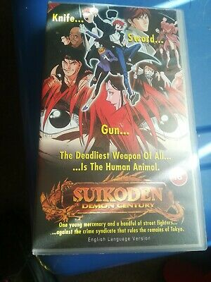 Suikoden Demon Centry VHS PAL Very Rare