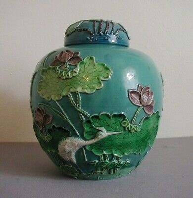 Beautiful Antique Chinese Large Signed Wang Bing Rong Ginger Jar