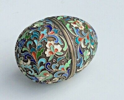 Antique Russian Silver Gilt Egg _ Fully Marked & Perfect Condition.