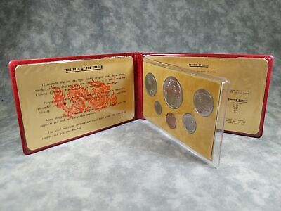 1976 SINGAPORE Year of the Dragon Specimen Coin Set in Original Packaging - MINT